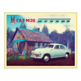 Cartão Postal Carro e dacha do russo