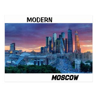 """Cartão Postal Cartão:  """"Moscovo moderna"""" (image2)"""