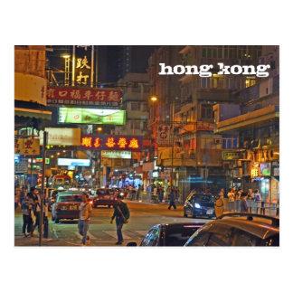 Cartão Postal Cartão: Vida noturno de Hong Kong