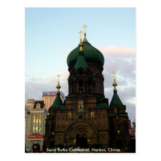 Cartão Postal Catedral/cumprimentos de Sófia do santo de China