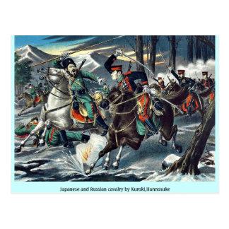 Cartão Postal Cavalaria do japonês e do russo por Kuroki,