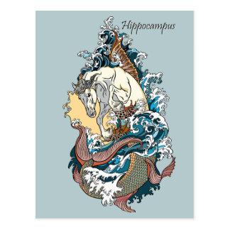 Cartão Postal cavalo marinho mitológico