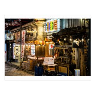 Cartão Postal Cena japonesa da cidade