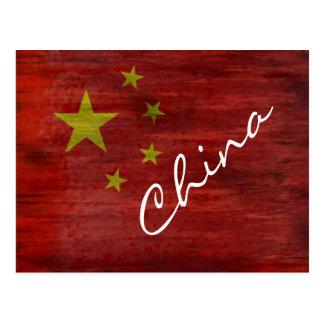 Cartão Postal China afligiu a bandeira chinesa