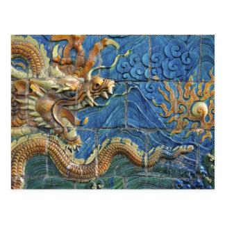 Cartão Postal China, Shanxi, Datong, parede de nove dragões