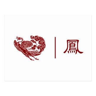 Cartão Postal Chinês Phoenix Feng Huang