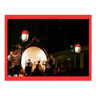 Cartão Postal Cilindro de Matsuri do japonês