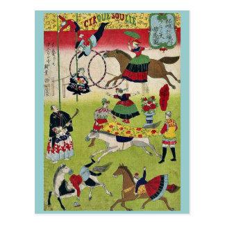 Cartão Postal Circo francês grande por Utagawa, Hiroshige