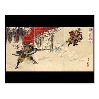 Cartão Postal Combate do samurai na neve cerca de 1890