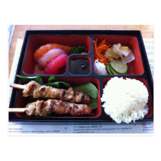 Cartão Postal Comida japonesa do arroz do sushi da caixa de