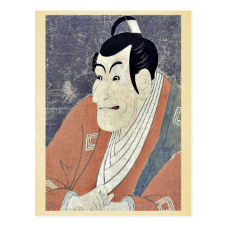 Cartão Postal Como Takemura Sadanoshin por Toshusai Sharaku