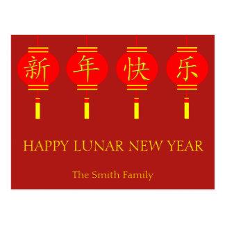 Cartão Postal Costume conhecido chinês inglês lunar feliz do ano