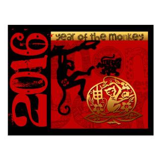 Cartão Postal Costume de H 2016 anos do ano novo chinês do
