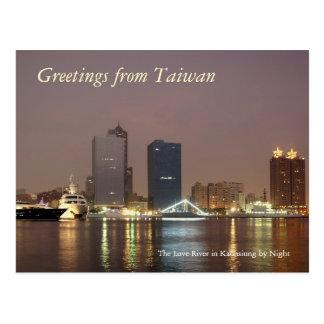 Cartão Postal Cumprimentos de Formosa - Kaohsiung em a noite
