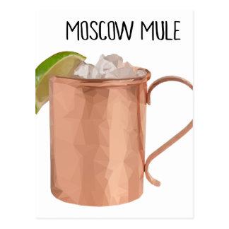Cartão Postal De Moscovo da mula do cobre da caneca design