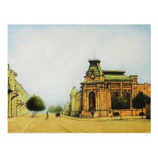 Cartão Postal Descobrindo Moldova