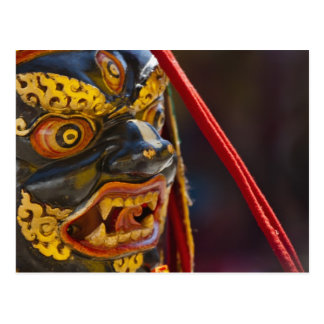 Cartão Postal Desempenho da dança da máscara no festival de