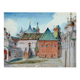Cartão Postal Design do palco para a ópera de Mussorgsky modesto