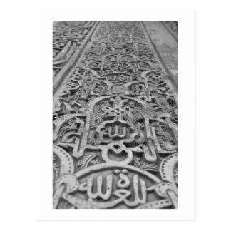 Cartão Postal Detalhe da parede de Alhambra