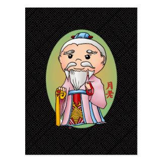 Cartão Postal Deus chinês bonito do amor