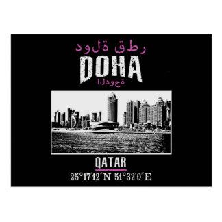 Cartão Postal Doha