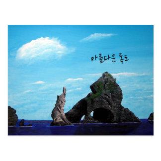 Cartão Postal Dokdo Coreia do Sul - 아름다운독도