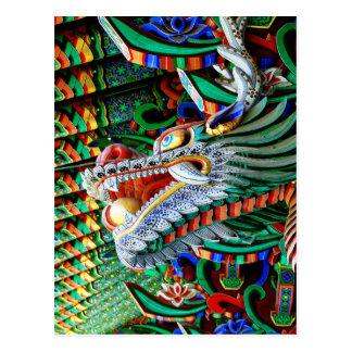 Cartão Postal Dragão brilhante do templo
