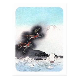 Cartão Postal Dragão e Monte Fuji