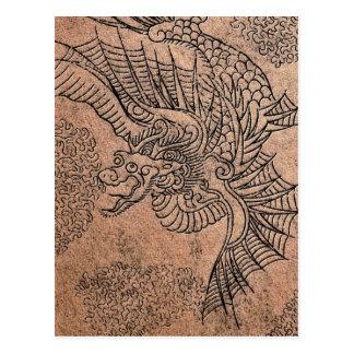 Cartão Postal Dragão impetuoso