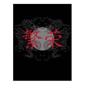 Cartão Postal Dragões da prosperidade
