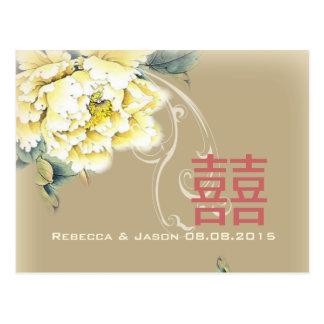 Cartão Postal economias chinesas florais do casamento da peônia