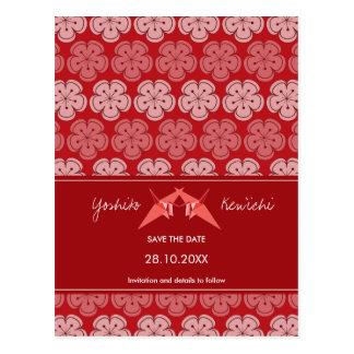 Cartão Postal Economias de Sakura das flores de cerejeira dos