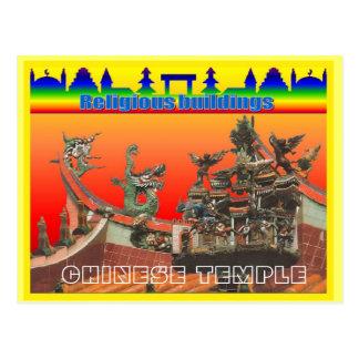 Cartão Postal Educação, religião, TEMPLO CHINÊS
