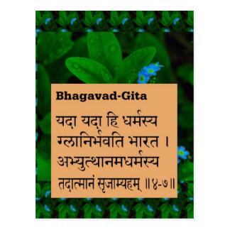 Cartão Postal Encarnação de BHAGWAT GEETA Sloka Ch 4/7 revelada