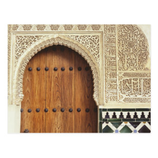 Cartão Postal Entrada no palácio de Alhambra em Granada, espanha