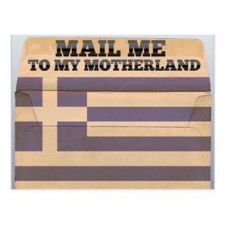 Cartão Postal Envie-me à piscina