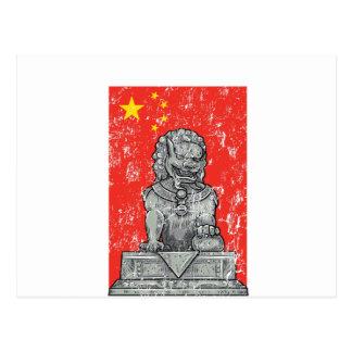 Cartão Postal estátua dos lombos da porcelana do vintage
