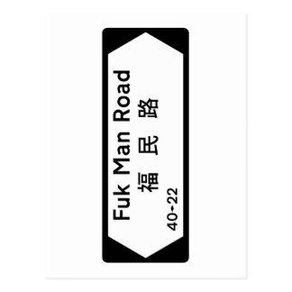 Cartão Postal Estrada do homem de Fxx, sinal de rua de Hong Kong