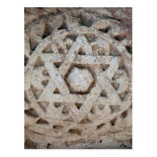 Cartão Postal Estrela de David velha que cinzela, Israel