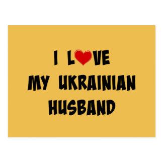 Cartão Postal Eu amo meu marido ucraniano