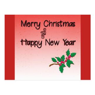 Cartão Postal Feliz Natal e azevinho do feliz ano novo