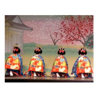 Cartão Postal Fileira da gueixa