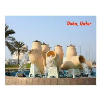 Cartão Postal Fonte do pote da água de Doha