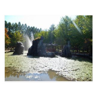 Cartão Postal Fonte e miradouro, ilha de Nami, Coreia