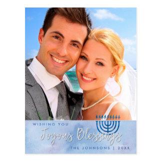 Cartão Postal Foto azul & branca de Hanukkah da aguarela