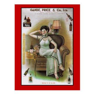 Cartão Postal Gande, preço e propaganda do Co Hong Kong