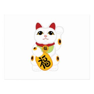 Cartão Postal Gatinho asiático