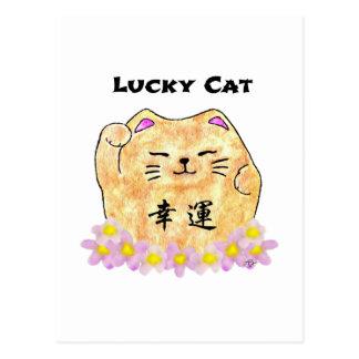 Cartão Postal Gato afortunado (Maneki Neko)