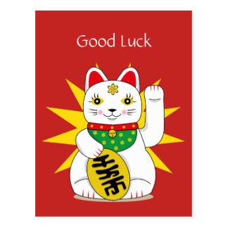 Cartão Postal Gato afortunado tradicional da boa fortuna de boa