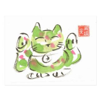 Cartão Postal Gato afortunado verde Maneki Neko